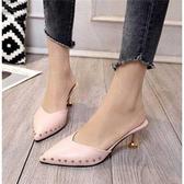 女鞋春夏單鞋半拖高跟鞋細跟潮低跟涼拖女包頭尖頭拖鞋