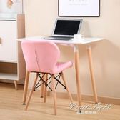 化妝凳 書桌椅電腦靠背化妝凳子梳妝直播網紅椅子簡約ins餐椅 果果輕時尚igo
