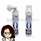 醫技 O2 純淨氧氣隨身瓶 氧氣瓶 氧氣罐 登山運動【醫妝世家】