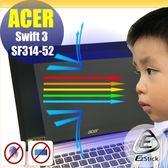 【Ezstick抗藍光】ACER Swift 3 SF314 -52 專用 防藍光護眼螢幕貼 (可選鏡面或霧面)