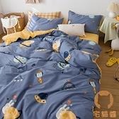 雙人床包組 1.5米/1.8米床床上四件套全棉可愛卡通被套床單【宅貓醬】