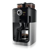 【免運費】 PHILIPS 飛利浦 HD7762 全自動磨豆/沖煮美式咖啡機