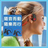 骨傳導耳機 掛耳式降噪立體聲 免持通話麥克風 智能跑步騎車開車 交換禮物 運動後掛式藍芽耳機