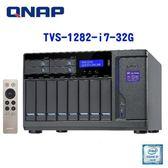 QNAP 威聯通 TVS-1282-i7-32G 12Bay網路儲存伺服器