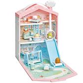 特價 角落生物 角落小夥伴娃娃屋(粉)_ TP14995