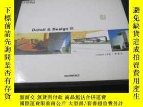 二手書博民逛書店Detail罕見& Design 3 韓文Y6713 建築世界株