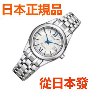 免運費 日本正規貨  CITIZEN Exceed eco Drive 太陽能女士手錶 FE1000-51A