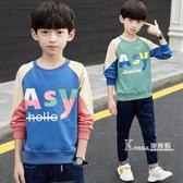 男童裝兒童秋裝洋氣長袖t恤打底衫新款大童男孩春秋款上衣潮 Korea時尚記