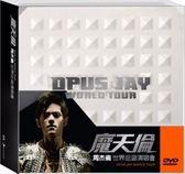 周杰倫 魔天倫世界巡迴演唱會 DVD (音樂影片購)
