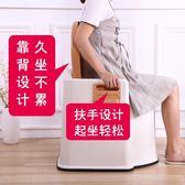 移動馬桶坐便器家用防臭坐便凳帶扶手行動孕婦病人老人坐便椅 父親節超值價