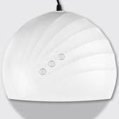 美甲光療機速乾燈智慧感應做指甲油膠大功率烤燈led燈烘乾機 當當衣閣