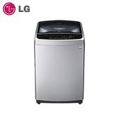 [LG 樂金]15公斤 Smart變頻洗衣機 精緻銀 WT-ID157SG