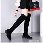 加絨長靴女士過膝性感顯瘦彈力騎士靴中跟靴子 青山市集