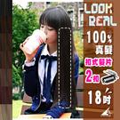 ::可染漂燙剪:: CARONIELL【18吋】100%真髮扣式髮片(2扣)-共7色 [17348]