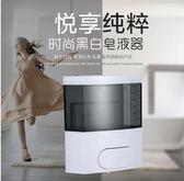 家用壁掛式手動皂液瓶洗手液器Eb13558『M&G大尺碼』