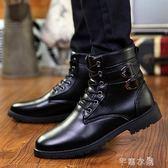 馬丁靴男英倫短靴冬季加絨保暖雪地靴男靴子沙漠靴高幫工裝皮靴男 芊惠衣屋