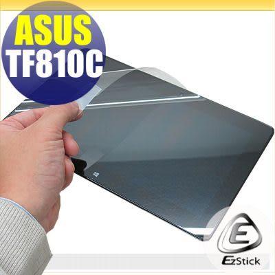 【EZstick】ASUS VivoTab TF810 TF810C 專用 靜電式平板LCD液晶螢幕貼(AG霧面)