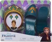 《 Disney 迪士尼 》Frozen2:安娜造型配件組 / JOYBUS玩具百貨