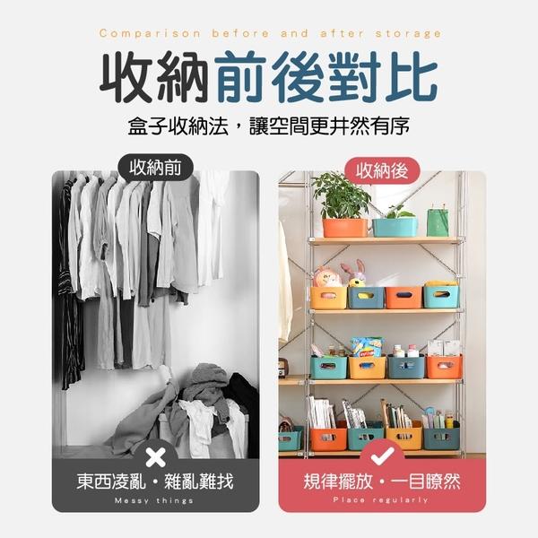 《大款收納!手提設計》日式桌面收納盒 衣物分隔盒 化妝品整理盒 桌上收納盒 整理箱 雜物