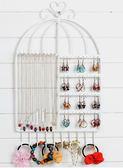 鐵藝創意手項錬耳環釘架 壁掛上牆上首飾收納盒飾品展示架子 公主 igo  可然精品鞋櫃