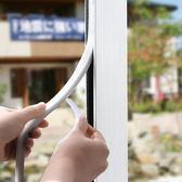 門窗縫隙隔音密封條 (3x200cm) SIN7369   OS小舖