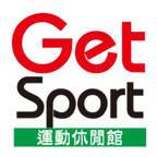 GetSport運動休閒館