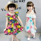 女童洋裝兒童寶寶夏裝綿綢公主裙子女孩沙灘吊帶背心裙