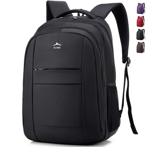 韓版大容量後背包 男雙肩書包 可放15吋筆電【非凡上品】x884