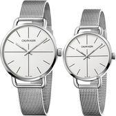 Calvin Klein CK Even 超然系列十字線米蘭帶對錶-銀/42+36mm K7B21126+K7B23126