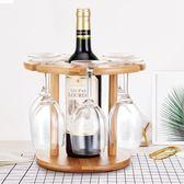 紅酒杯架擺件葡萄酒架創意酒瓶架時尚家居紅酒架展示架竹木杯掛架 qf1906『黑色妹妹』