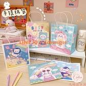 【2個裝】小熊手提禮品袋紙袋簡約生日禮物卡通可愛包裝袋【大碼百分百】
