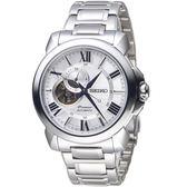 SEIKO Premier 開芯羅馬機械腕錶 4R39-00S0S SSA691J1