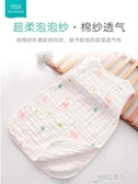 嬰兒被寶寶睡袋純棉紗布無袖背心式兒童防踢被嬰兒新生兒夏季薄款空調房【免運快出】