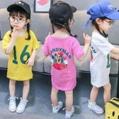 女童洋裝 女寶寶夏裝連身裙洋氣女童裙子夏T恤女1-3歲6潮2020新款純棉2公主 中秋降價