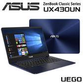 ASUS 華碩 UX430UN-0142B8550U 皇家藍 UX430U UX430