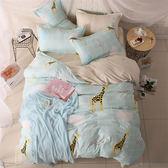 小清新舒柔床包被套組-藍色小鹿-雙人