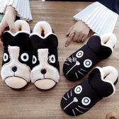 棉拖鞋  棉拖鞋女包跟室內月子厚底加絨毛毛男士可愛卡通情侶棉鞋  瑪奇哈朵