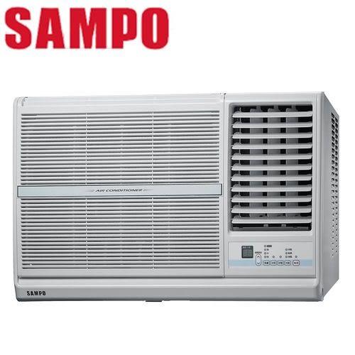 ★贈7-11商品卡$3000『SAMPO 』☆ 聲寶10-13坪適用 窗型空調 AW-PC63R / AW-PC63L **免費基本安裝+舊機回收**