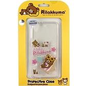 Rilakkuma 拉拉熊/懶懶熊 HTC Desire 626 (D626x) 彩繪透明保護軟套