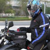 防水摩托油箱包 騎士摩旅包頭盔包機車旅行包磁力長途通用型 igo【極有家】