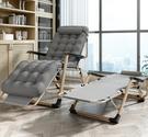 躺椅 耐樸折疊躺椅午休午睡椅子辦公室靠背...