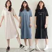 MIUSTAR 正韓-MILANO側開衩連帽棉質洋裝(共3色)【NJ0700RE】預購