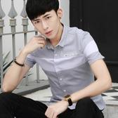 狄客短袖襯衫男韓版青少年修身潮流男裝2020夏季新款男士休閒襯衣 浪漫西街