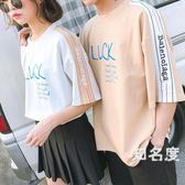 情侶T恤 不一樣的情侶裝夏裝韓版短袖t恤男女寬鬆百搭學生可可里套裝班服 2色S-3XL