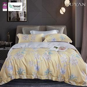 《DUYAN 竹漾》天絲雙人床包被套四件組-金色和弦 台灣製