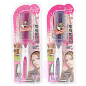 悠貝莉 日本專業雙功能圓梳 附粉色髮夾 單支