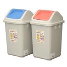KEYWAY環保媽媽台製附蓋垃圾桶10L(CV910)【愛買】
