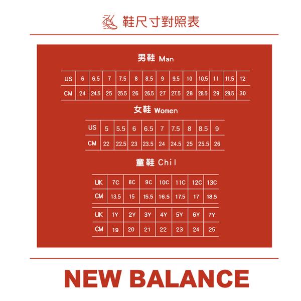 New Balance 女 996系列 經典復古鞋 - WL996COL