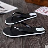 夏季人字拖男士防滑夾腳輕便室外休閒沙灘涼拖鞋時尚韓版潮流外穿