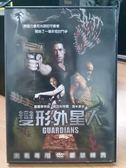 挖寶二手片-H18-023-正版DVD*電影【變形外星人】-海米麥坎*夏農華特森